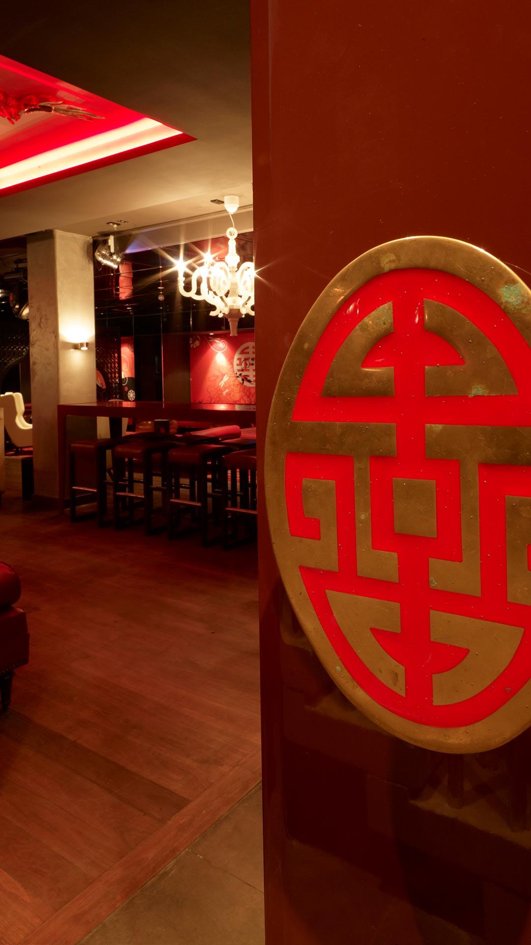 Mr B's Tao Lounge Detail